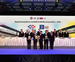 THAILAND-BANGKOK-PUBLIC TRANSPORT-MRT