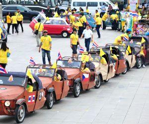 Bangkok (Thailand): Celebration of Thai King's 87th Birthday Anniversary in Bangkok