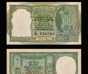 Banknote, five rupees, Republic of India issued by the Reserve Bank of India Serial no. C/10 856789 Issue date : 26 January 1950; Width : 12.7 cm | Height : 7.2 cm; The British Museum (2005,1049.188)