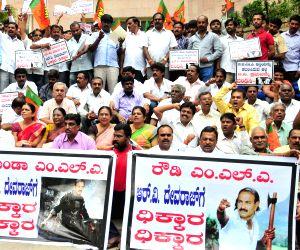 BJP councillors' demonstration