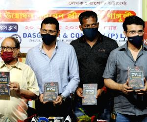 Sourav Ganguly releases Ex Minister Ashok Bhattacharya's book at the Press Club