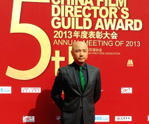 2013 annual commendation conference of China Film Directors Guild in Beijing