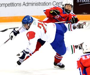 CHINA-BEIJING-ICE HOCKEY-2015 WOMEN'S CHAMPIONSHIP