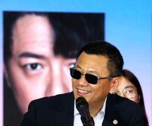 CHINA BEIJING FILM FESTIVAL TIANTAN AWARD PRESS CONFERENCE