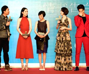 "CHINA BEIJING FILM FESTIVAL ""THE FALLING"" PREMIERE"