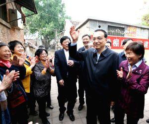 CHINA SHANDONG LI KEQIANG INSPECTION