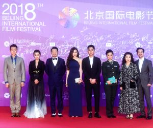 CHINA-BEIJING-FILM FESTIVAL-CLOSING