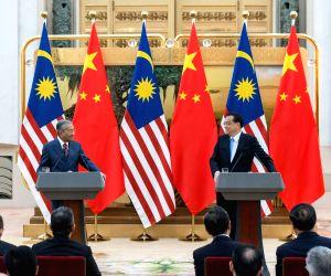 CHINA-BEIJING-LI KEQIANG-MALAYSIA-MAHATHIR MOHAMAD-TALKS