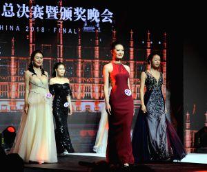 CHINA-BEIJING-MISS INTERNATIONAL CHINA 2018-FINAL