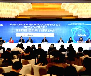 CHINA BEIJING BFA PRESS CONFERENCE