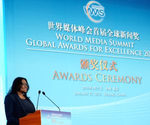 CHINA-BEIJING-WMS GLOBAL AWARDS CEREMONY