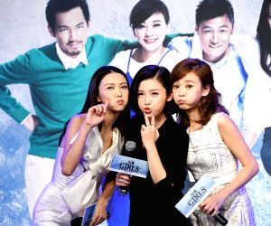 Press conference of film 'Girls'