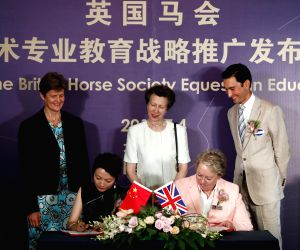 CHINA BEIJING EQUESTRIAN BHS EDUCATION PROJECT LAUNCH