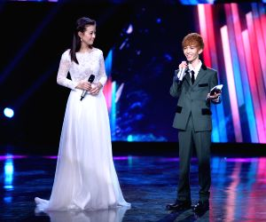 China Film New Power Commendation Ceremony