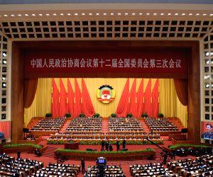 CHINA BEIJING CPPCC THIRD PLENARY MEETING