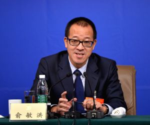 (TWO SESSIONS) CHINA-BEIJING-CPPCC-PRESS CONFERENCE