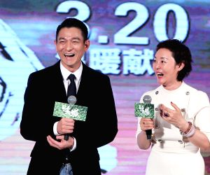"""CHINA-BEIJING-FILM """"LOST AND LOVE""""-PREMIERE"""
