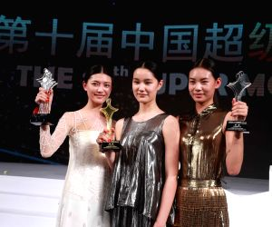 CHINA-BEIJING-SUPER MODEL CONTEST