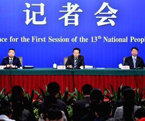 CHINA BEIJING NPC PRESS CONFERENCE FINANCE