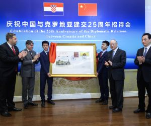 CHINA-BEIJING-CROATIA-DIPLOMATIC RELATIONS-ANNIVERSARY