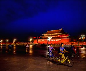 CHINA-BEIJING-BELT AND ROAD-LANDSCAPE LIGHTING