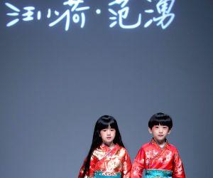 CHINA-BEIJING-FASHION WEEK-FAN YONG