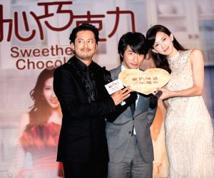 """Premiere of the movie """"Sweetheart Chocolate"""