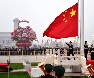 CHINA BEIJING NATIONAL DAY FLAG RAISING CEREMONY