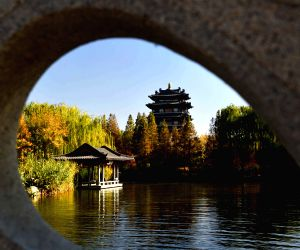 Beijing (China): Daming Lake scenery