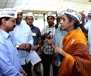 (110115) Bengaluru: AAP programme