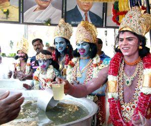 Ram Navmi celebration