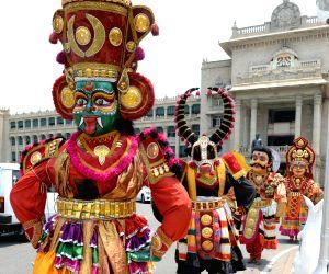 'Sri Devar Dasimayya Jayanti Utsav'