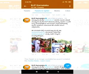 No role of BJP IT cell in unblocking K'taka unit twitter