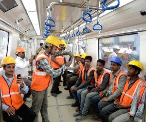 Bengaluru metro trail run