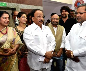 Karnataka CM inaugurates 7th Bengaluru International Film Festival