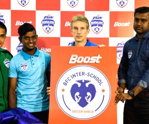Sunil Chhetri unveils the jerseys and logo for the Boost BFC Inter School Soccer Shield