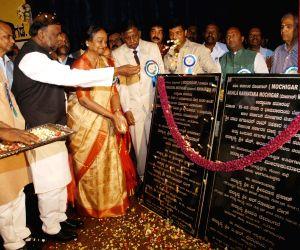 Meira Kumar inaugurates Babu Jagajeevan Ram Cooperative Association