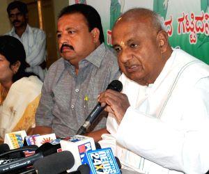 H D Deve Gowda's press conference