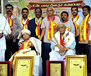 9th Anniversary of Vimaana Kannada Sangha