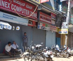 Hardware shops remain closed to protest against online marketing