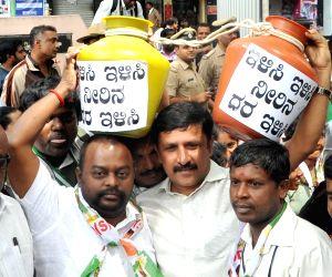 JDS demonstration against hike in water tariff