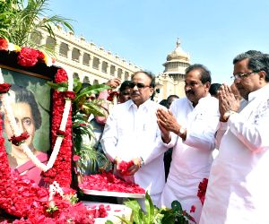 Indira Gandhi's birth anniversary celebration