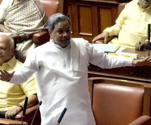 Karnataka assembly session - Siddaramaiah