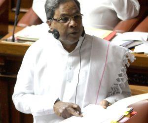 Karnataka assembly session