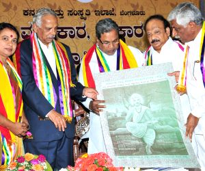 Sri Devar Dasimayya Jayanti Utsav - Karnataka CM