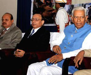 Karnataka Governor inaugurate 'National Lok Adalat'