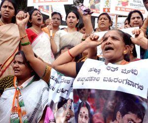 Karnataka Mahila Congress workers' demonstration