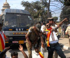Protest against Karnataka Governor