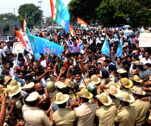 NSUI demonstration against land acquisition law