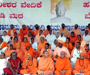 Ascetic's satyagrah to press for laws against superstitious practices